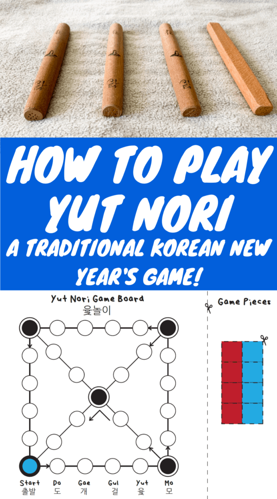 How to Play Yut Nori / Yoot Nori A Korean Traditional New Years Game for the whole family